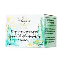 Натуральный крем-дезодорант Kaya Botanica для Чувствительной кожи, 30 мл.